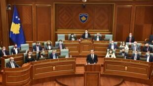 برلمان كوسوفو