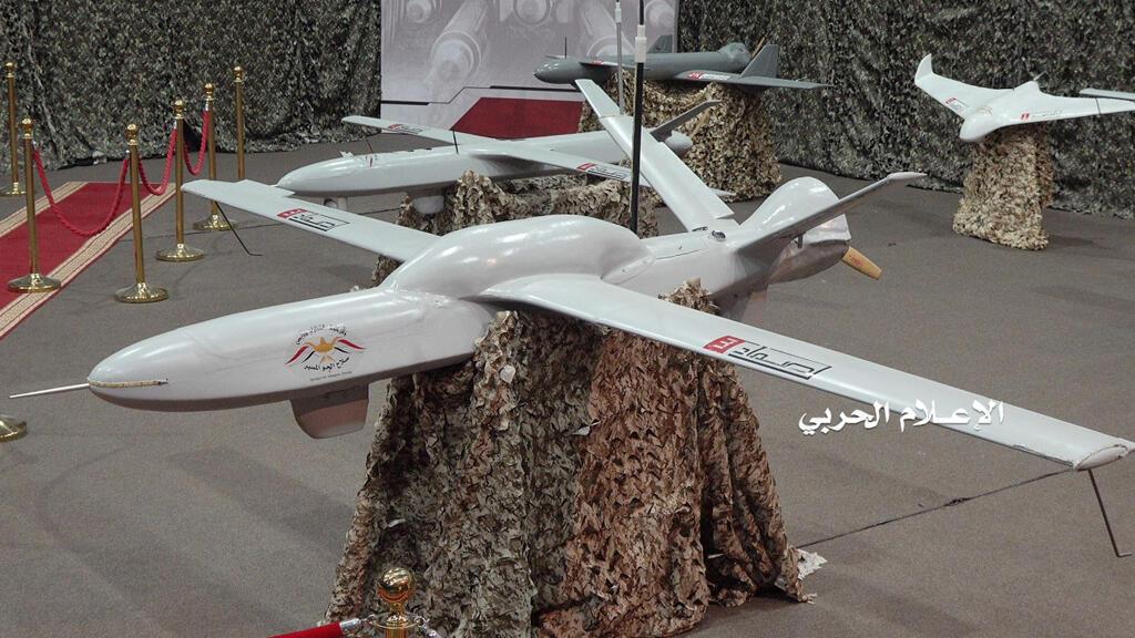 صورة لطائرات بدون طيار نشرها المكتب الإعلامي للحوثيين