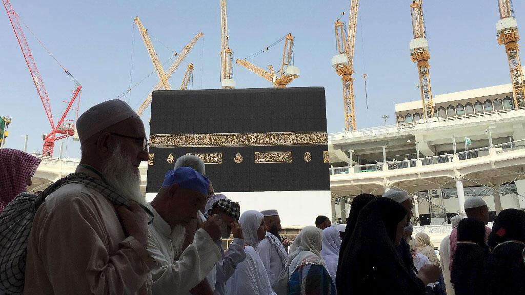 المسجد الحرام بمدينة مكة السعودية