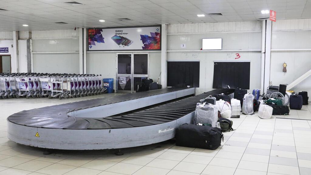 مطار معيتيقة الدولي بطرابلس