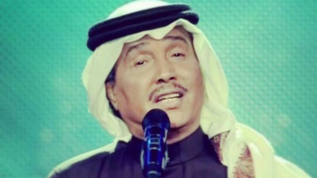mohamad_abdou_artiste_saoudien