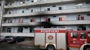المستشفى الذي شب فيه حريق في رومانيا