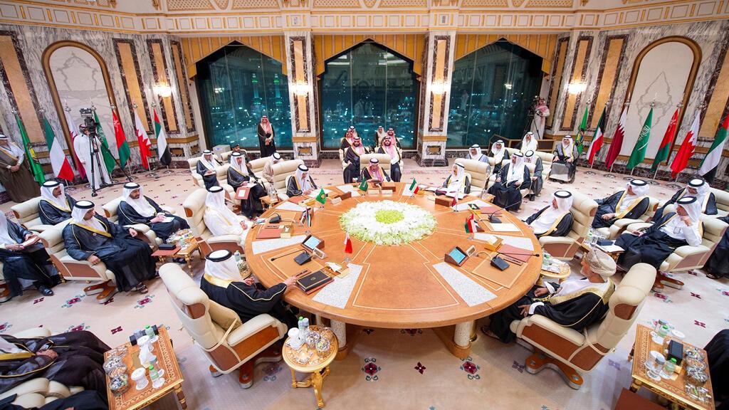 قمة لمجلس التعاون الخليجي ( أرشيف)