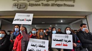 tap-manif-snjt tunisie 15 04 2021