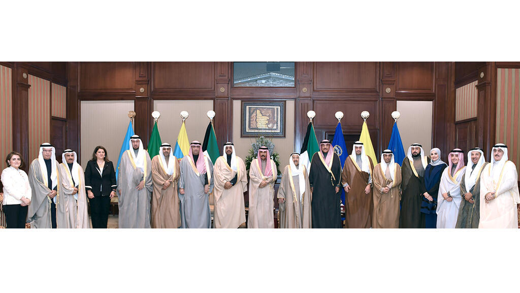 koweit_nouveau_gouvernement