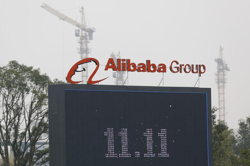 علامة مجموعة علي بابا داخل مقر الشركة في الصين