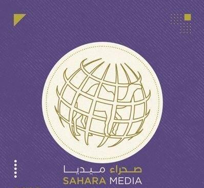 sahara_media (2)