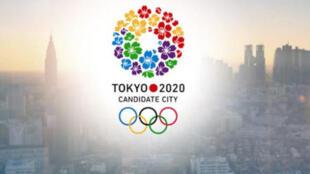 شعار الألعاب الأولمبية طوكيو 2020