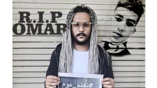 madi_style_rappeur_tunisien