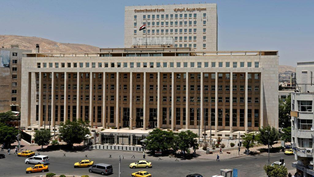 syria bank