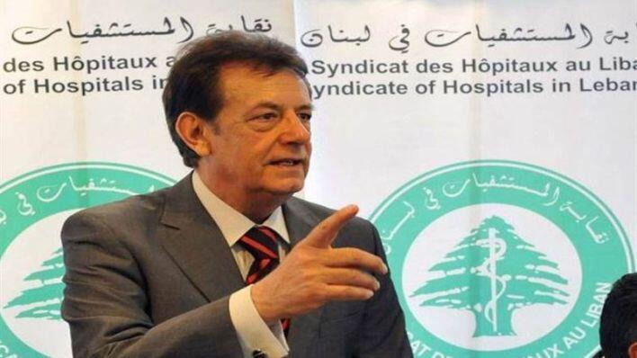 suleiman_haroun_syndicat_hopitaux_prives_liban