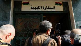 """موقع """"السفارة"""" التي افتتحها حكومة شرق ليبيا في سوريا"""