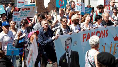 / صورة من مظاهرة اليوم