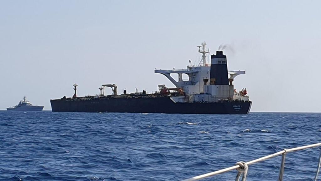 ناقلة النفط المحتجزة من قبل حكومة جبل طارق