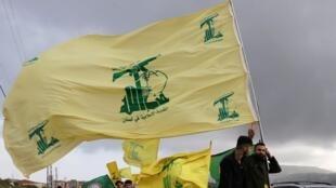 راية حزب الله /