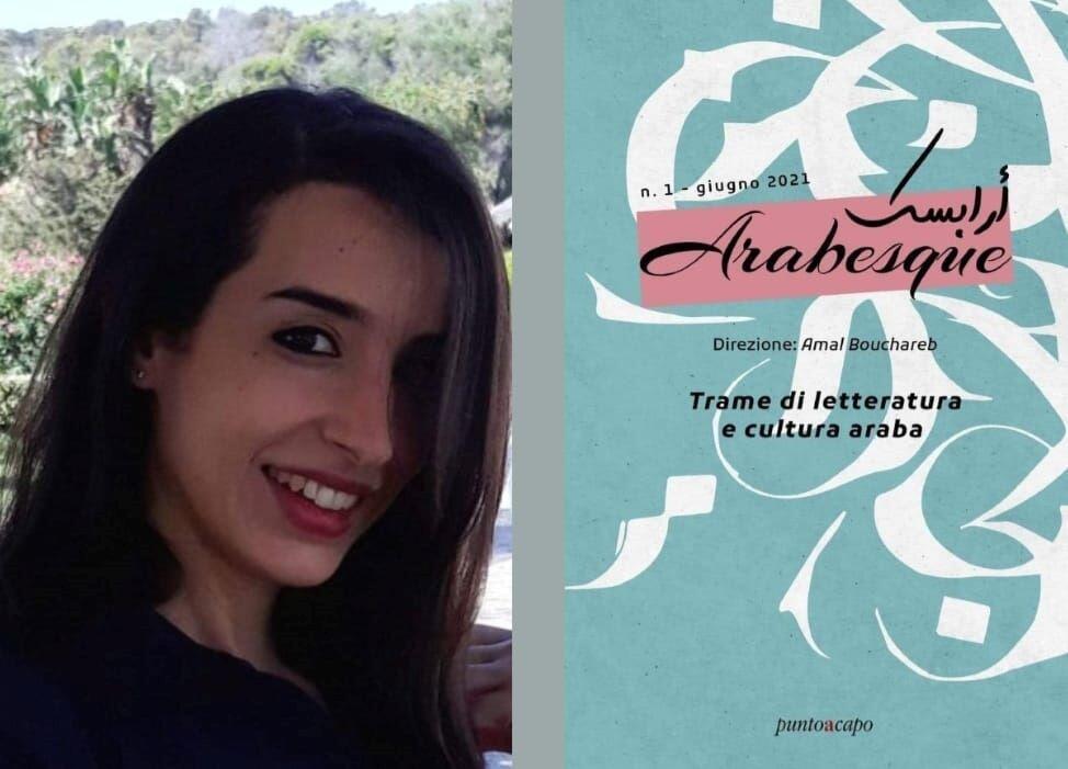 amel_bouchareb