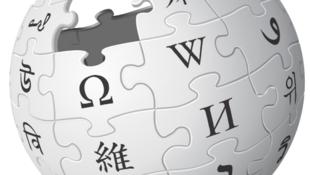 شعار ويكيبيديا-