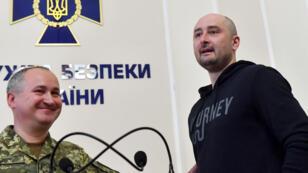 الصحفي أركادي بابتشينكو (على اليمين) ورئيس جهاز الأمن الأوكراني فاسيل غريتساك  خلال مؤتمر صحفي في كييف يوم 30 أيار/مايو 2018