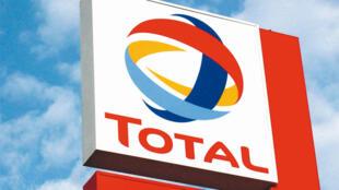 شعار شركة توتال