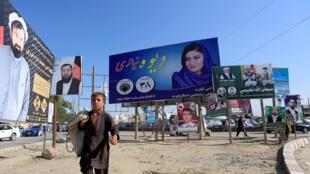 صور لمرشحين للانتخابات النيابية الافغانية