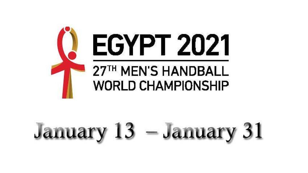 كأس العالم لكرة اليد للرجال مصر