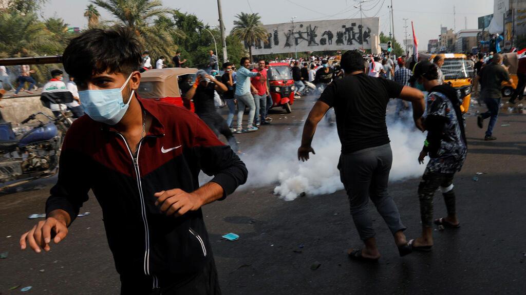 صورة لمتظاهرين في العراق-