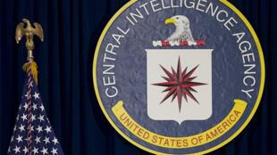 شعار الاستخبارات الأمريكية