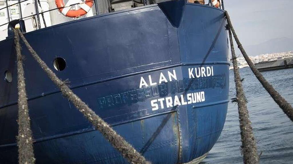 سفينة تحمل إسم الطفل آلان كردي