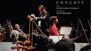 ornina_groupe_musical_syrien
