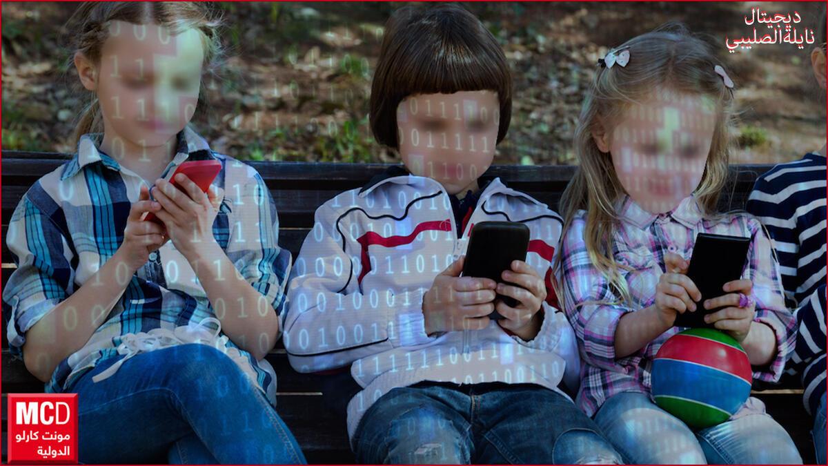 حماية الأطفال من استخدام هواتف الأهل