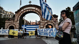 grece protestation sainte sophie