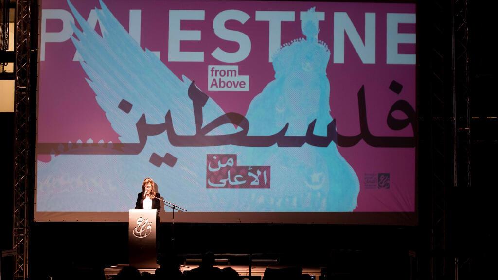 معرض فلسطين من الأعلى