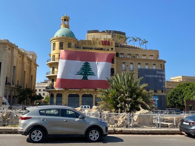 ذكرى اندلاع حراك لبنان