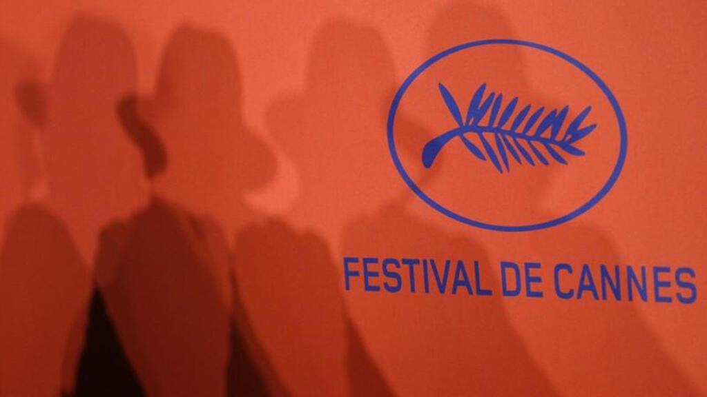 شعار مهرجان كان السينمائي