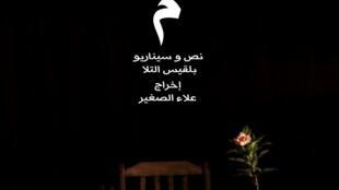 """فيلم """"م"""" للمخرج علاء الصغير"""