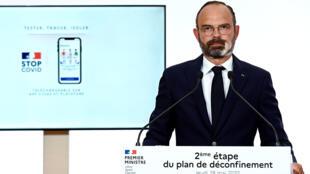 رئيس الوزراء الفرنسي إدوار فيليب خلال ندوة صحفية عقدها حول جائحة كورونا يوم 28 مايو 2020