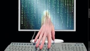 القرصنة على الإنترنت