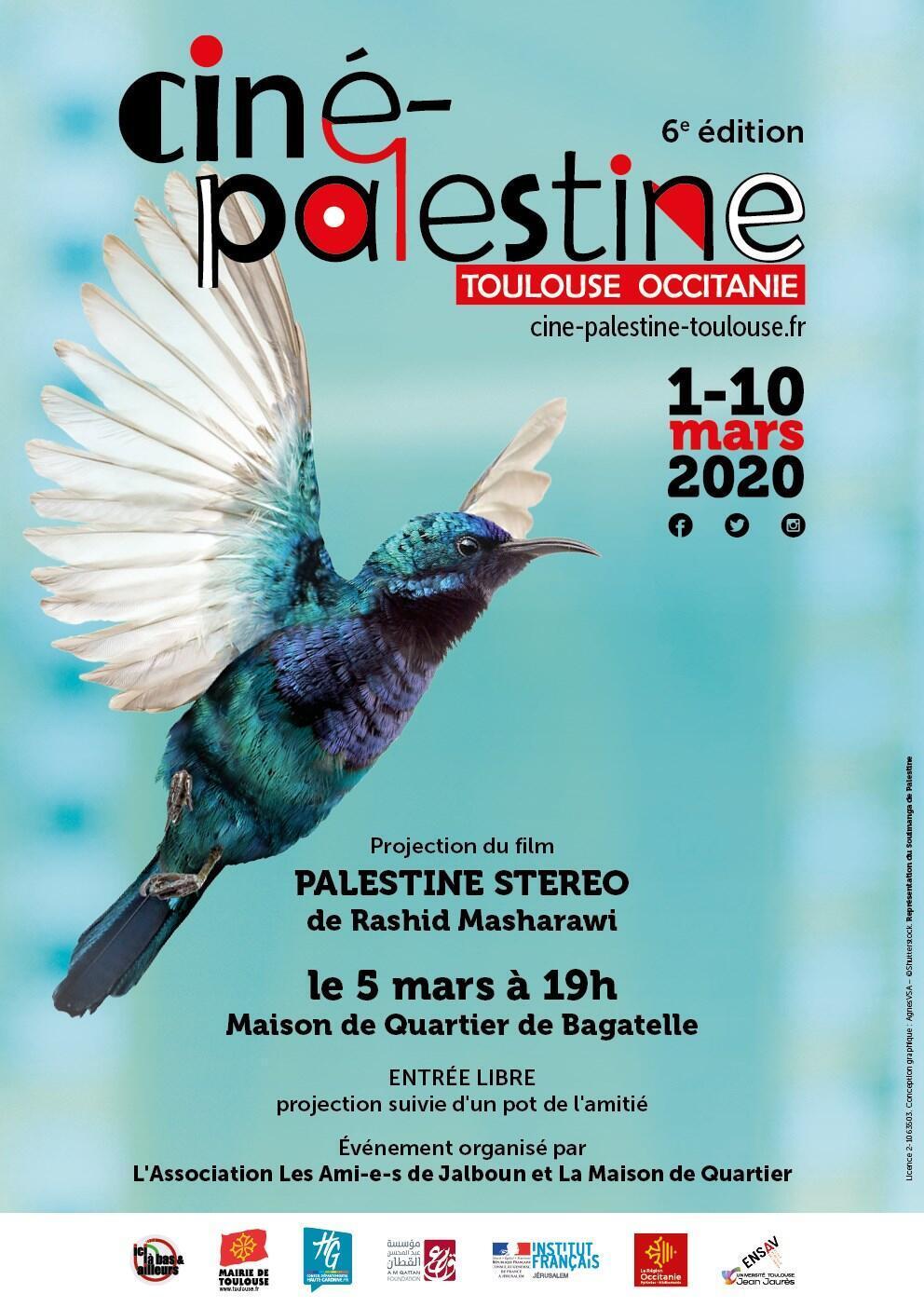 Festival Ciné Palestine
