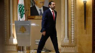 سعد الحريري بعد القاء كلمة استقالة الحكومة