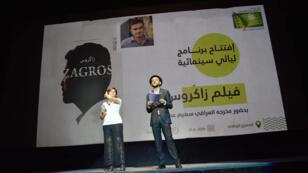 """افتتاح برنامج """"ليالي سينمائية"""" في بغداد"""