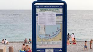 قرار بلدية نيس جنوب فرنسا منع البوركيني على الشاطئ ( 19-08-2016)
