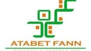 Atabat_fan