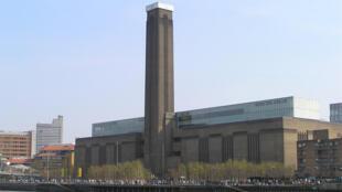 متحف تايت مودرن - لندن