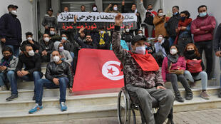 في العاصمة التونسية
