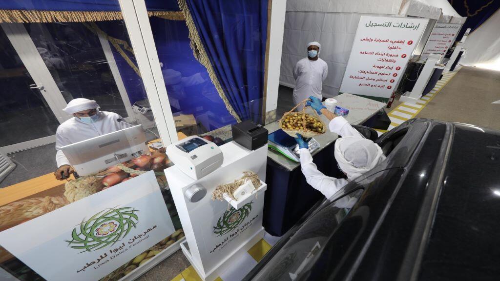 مهرجان ليوا للرطب في أبوظبي