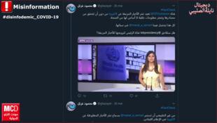 مسؤولية الصحفي الأخلاقية في منشوراته على المنصات الاجتماعية