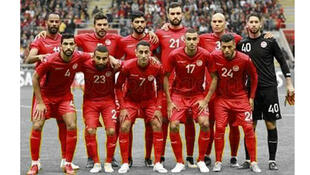 / المنتخب الوطني التونسي