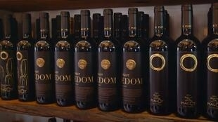 vin pompeou