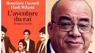 الباحث الأكاديمي الجزائري الراحل حاج ملياني.