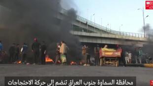 الاحتجاجات في محافظة السماوة العراقية